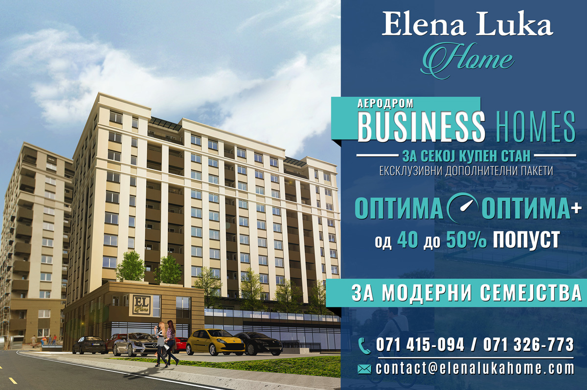 business-homes-optima-002